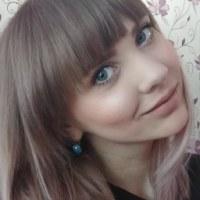 Фаина Бескровная