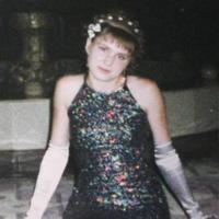 Фотография профиля Юленьки Копейкиной ВКонтакте