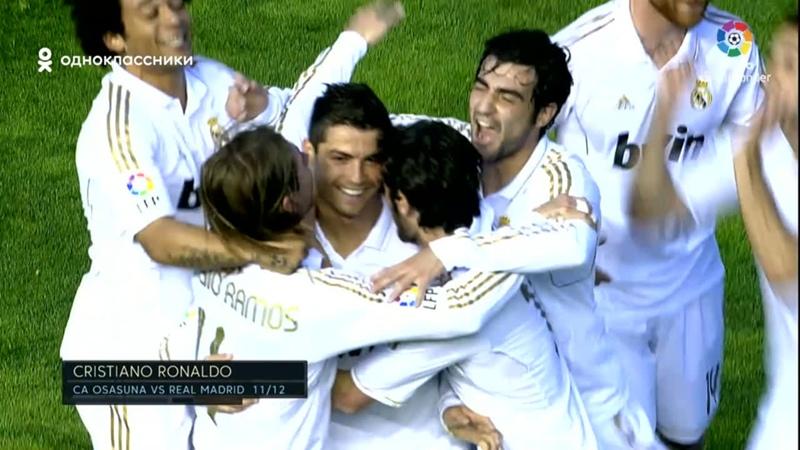 Лучшие голы марта в Ла Лиге 2006 2020