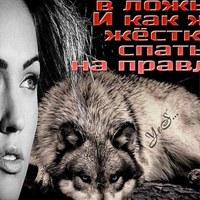Фотография Марии Бастовой