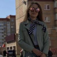 Alia Ibragimova