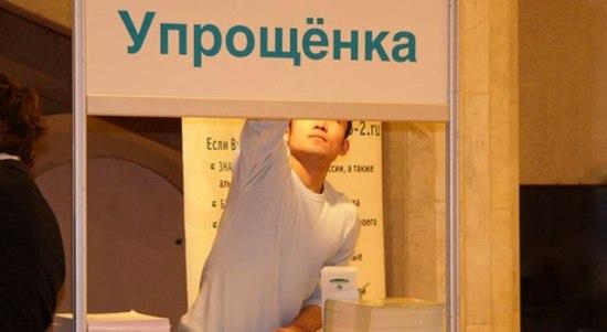 Малый бизнес ждет серьёзный финансовый удар #работ...