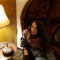 Личная фотография Варвары Власовой