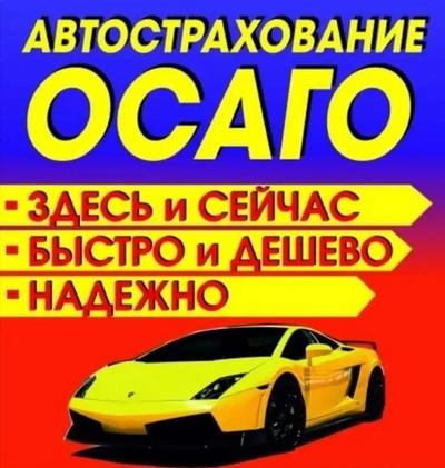 Анатолий Дутов