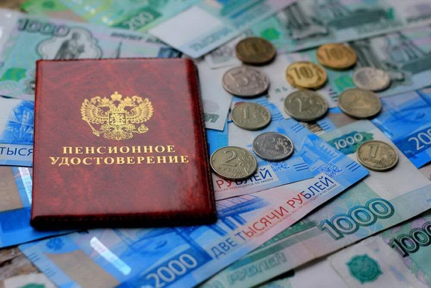 Петербургским пенсионерам рассказали про выплату п...