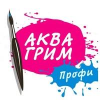 Фото Алисы Васильевой ВКонтакте