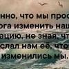 Феникс Камикадзе