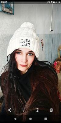 Костенко Эля