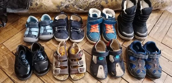 Отдам детскую обувь 23 разм. Цветной город....