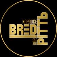Логотип Брэд Пить