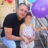 Фотография профиля Артема Гарифова ВКонтакте