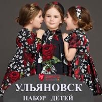 Логотип  Школа Фотомоделей DIAMOND MODELS УЛЬЯНОВСК