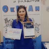 Фотография Сабины Агакишиевой ВКонтакте