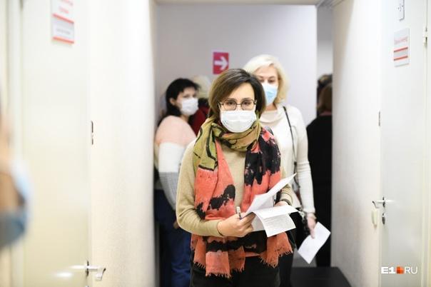 За неделю в нашем регионе ОРВИ заболело более 33 тысяч че...