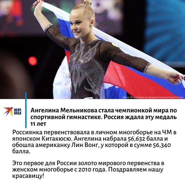 Поздравляем нашу спортсменку с победой!...