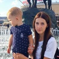 Фотография анкеты Оксаны Шевцовой ВКонтакте