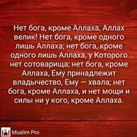 Абдуджамил Исмоилов
