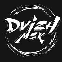 Логотип DVIZH MOSCOW