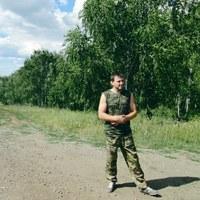 Личная фотография Константина Александровича