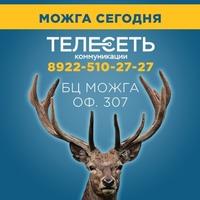 Фотография профиля Можги Сегодни ВКонтакте