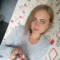 Сергеевна Лидия