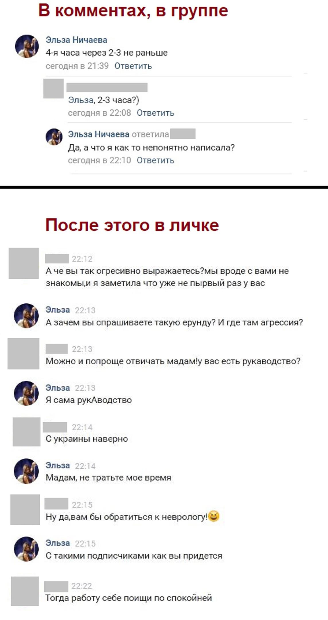 "Рубрика ""Админ редиска"""