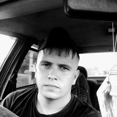 Сергей, 22, Kuragino