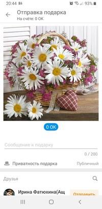 Ащеулова Ирина