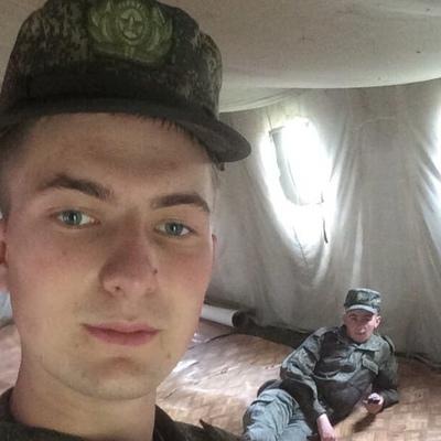 Андрей, 22, Kemlya