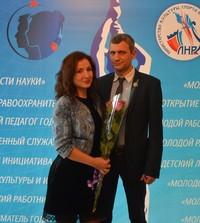 Aleksey Svetlana