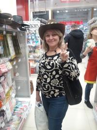 Скачкова Ольга