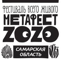 Логотип МЕТАФЕСТ - фестиваль всего живого