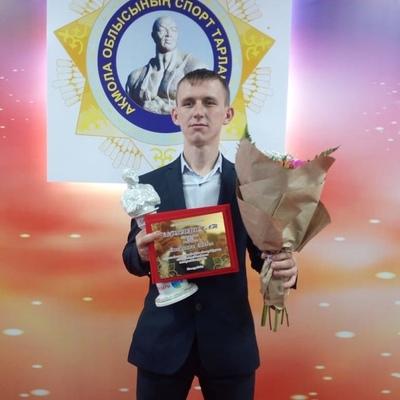 Pavel, 25, Makinsk