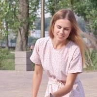 Личная фотография Валерии Гуляевой