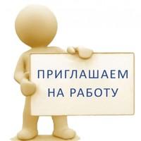 Ивакова Оксана