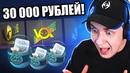 Реддер Роман   Екатеринбург   12