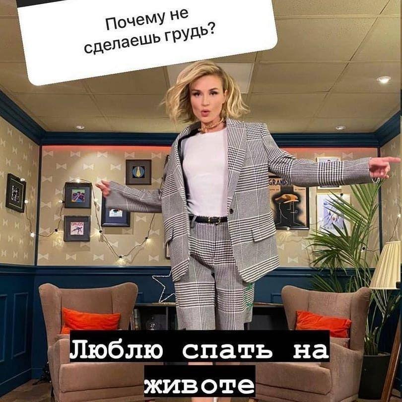 «Люблю спать на животе»: Полина Гагарина не собирается увеличивать грудь