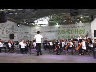 Людвиг ван Бетховен - Симфония №4