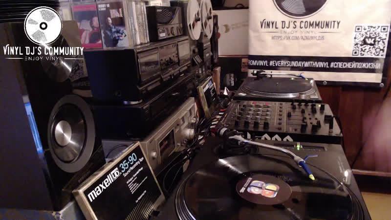 DJ YURA ONEGIN VINYL HOME LIVE MIX 13.10.2019