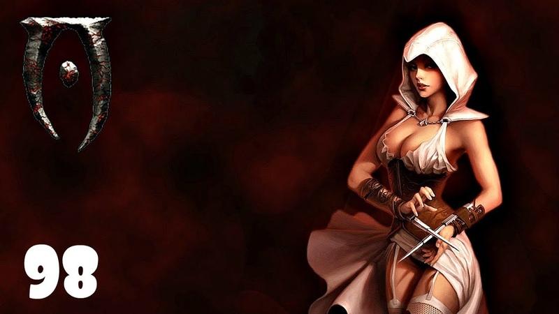 Oblivion Association 98 Новый убийца