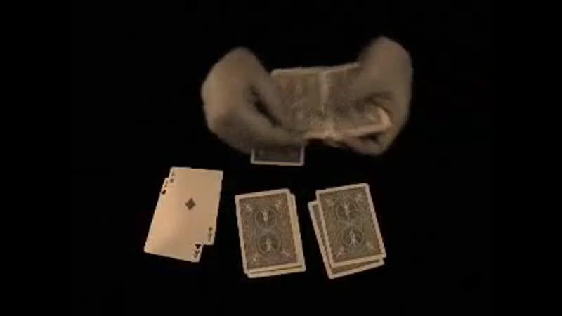 Strike Greek Deal (www.GamblingSleights.com) by Yiannis Sampalis