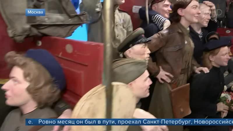 В Москве на Белорусском вокзале встретили уникальный музей на колесах Поезд Победы
