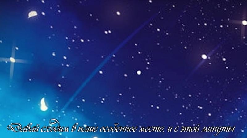 Aoi Shouta - Negaihoshi (rus sub)