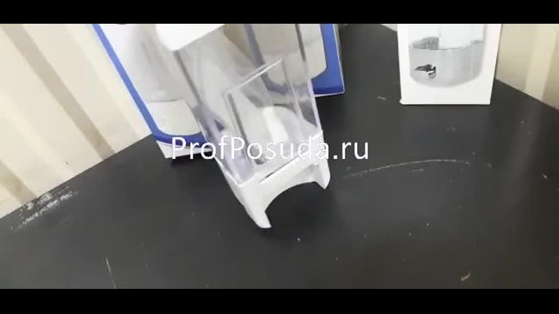 Диспенсер для жидкого мыла наливной Эн Эс артикул 199