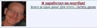 Павлик Светлов | Краснознаменск