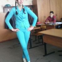 Ирина Образцова