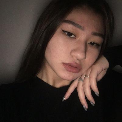 Полина Ким