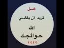 اللهم صل وسلم وبارك على نبينا محمد وعلى آله وصحبه وسلم تسليما كثيرا