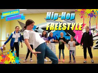 Dance2Fly hip-hop в TAURAS-FITNESS