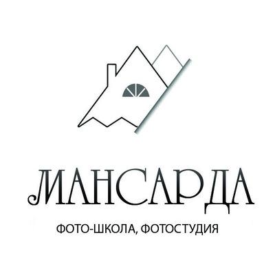 Πолина Οвчинникова